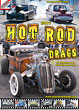 2017 hot rod drags dvd