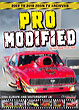 2020 pro mod archive dvd cover